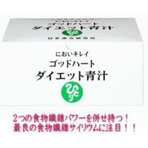 ゴッドハートダイエット青汁 465g (5g×93包)(まるかん)・|ayabekannpoudou