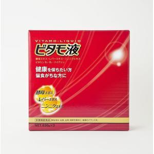 ビタモ液 630g 3本入(栄養機能食品)(発送までに数日かかる場合がございます。)・|ayabekannpoudou
