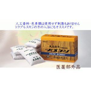 大高酵素 浴用バスコーソ100g×6袋入り(発送に数日かかる場合があります)|ayabekannpoudou