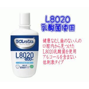 ラクレッシュ L8020乳酸菌 洗口液 マウスウォッシュ300ml(1回のご注文は10本まで)(発送までに数日お待ち頂く場合が御座います)|ayabekannpoudou
