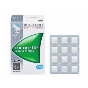 第(2)類医薬品 ニコレットアイスミント 96錠(発送まで数日かかる事があります)|ayabekannpoudou