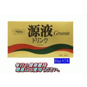 グロスミン源液ドリンク 80ml×5本・ ayabekannpoudou