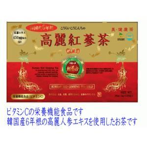 高麗紅参茶ゴールド 3g×30包(発送までに数日かかる場合がございます。)|ayabekannpoudou