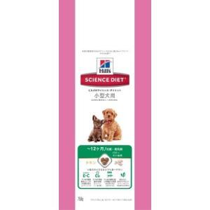 小型犬用パピー750g ayahadio