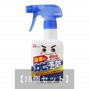 【ケース販売】レック 激落ち カビ予防 浴室用 スプレー 320ml【18個セット】|ayahadio