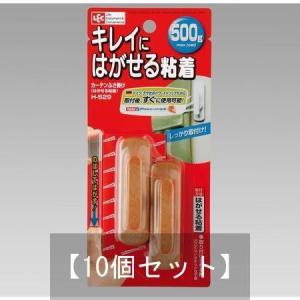 【セット販売】カーテンふさ掛け はがせる粘着 ブラウン H-529 【10個セット】|ayahadio