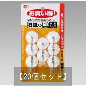 【セット販売】レック 粘着 テープ ハング フック ミニ 8入り H-601 【20個セット】|ayahadio