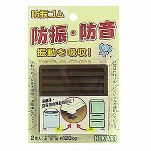 防振ゴム WG-01-754茶 2枚入×(2個セット)|ayahadio