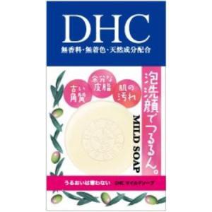 【DHCマイルドソープ(SS)】  【仕様】 ●内容量:35g 【日用品 基礎化粧品 スキンケア 洗...