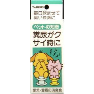 ペットの知恵 消臭食 30ml|ayahadio
