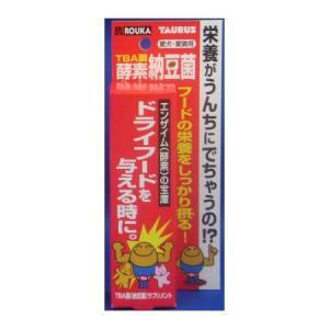 トーラス 犬猫用酵素 納豆菌 100ml|ayahadio