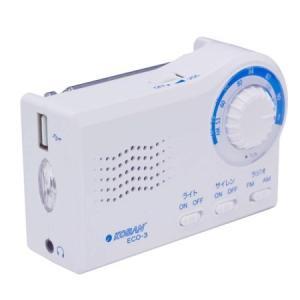 手回し充電+乾電池 備蓄ラジオ ECO-3|ayahadio