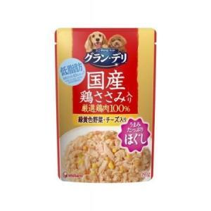 グラン・デリ銀のさらパウチ国産鶏ささみ入りチーズ80g|ayahadio