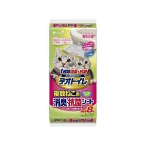 デオトイレ複数ねこ用消臭・抗菌シート8枚|ayahadio