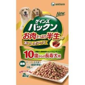 ゲインズパックン 10歳からの長寿犬用 ビーフ・ささみ・バランス緑黄色野菜・小魚入り 2kg|ayahadio
