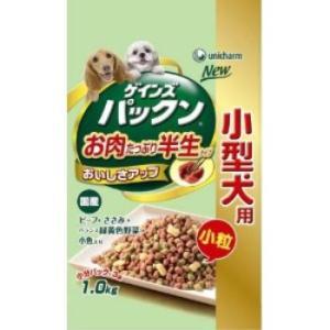 ゲインズパックン 小型犬用 ビーフ・ささみ・バランス緑黄色野菜・小魚入り 1kg|ayahadio