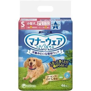 マナーウェア男の子用小型犬 46枚 ayahadio