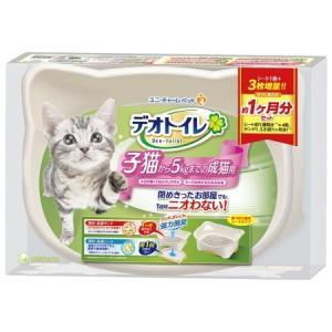 デオトイレ本体子猫から体重5kgの成猫用|ayahadio