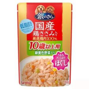 グラン・デリ銀のさらパウチ国産鶏ささみ入10歳以上用ささみ&野菜80g|ayahadio
