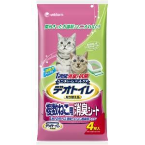 1週間消臭・抗菌デオトイレ 複数猫用消臭シート 4枚入|ayahadio