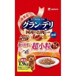 グランデリふっくら仕立て食べやすい超小粒1.9kg|ayahadio