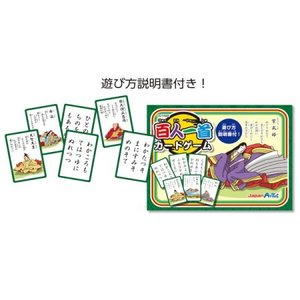 百人一首カードゲーム(品番:7498)|ayahadio