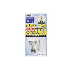 石膏ボード用フック    KSBF-22|ayahadio