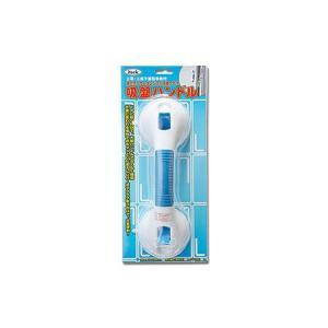 吸盤ハンドル   98×80×299ミリ KQJL-299|ayahadio