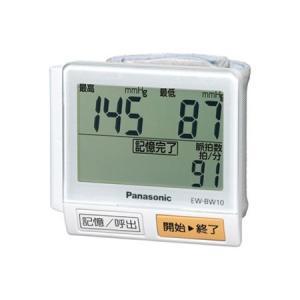 手くび 血圧計 EW-BW10|ayahadio