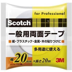 一般用両面テープ 20mm PGD-20|ayahadio