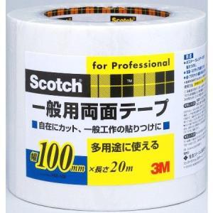 一般用両面テープ 100mm PGD-100 ayahadio