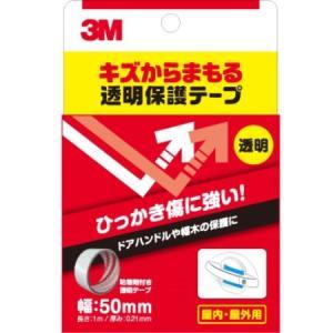 3M キズからまもる 透明保護テープ PR-01|ayahadio