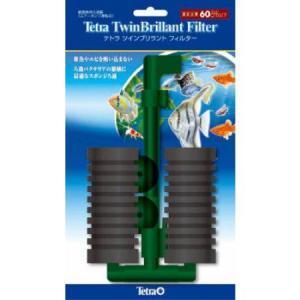 テトラ ツインブリラントフィルターの関連商品9