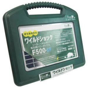 FAR夢パワーボックス F500-SP|ayahadio