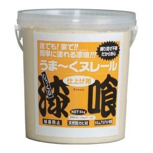 うま〜くヌレール 5kg 白色 12UN01(シロイロ) ayahadio