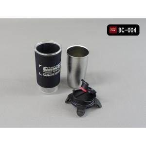 バロクック 加熱式タンブラー 400ml BC-004|ayahadio