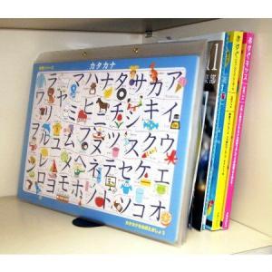 子供用パズル収納ケース2枚セット|ayahadio