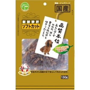 新鮮砂肝 ソフトカット 130g|ayahadio