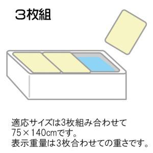 組み合わせ 風呂ふた 73×138cm L-14 3枚組(風呂蓋 ふた 蓋 風呂フタ)|ayahadio|03