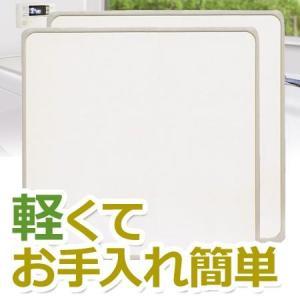 組み合わせ 風呂ふた 73×148cm L-15 2枚組(風呂蓋 ふた 蓋 風呂フタ)|ayahadio