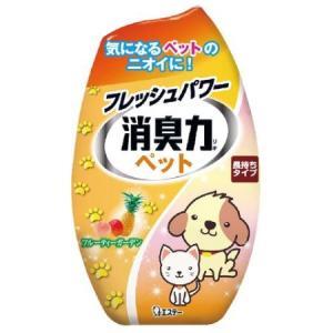 【仕様】 ●内容量:400ml 【日用品 消臭剤 室内用消臭 室内用芳香剤 芳香剤】