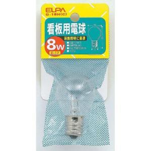 看板用電球8W G-18H エルパ ELPA 朝日電器の商品画像|ナビ