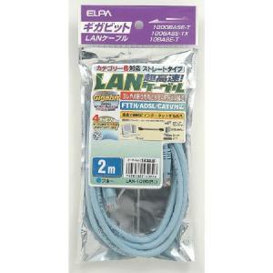 CAT6LAN2M LAN-1020(BL)|ayahadio