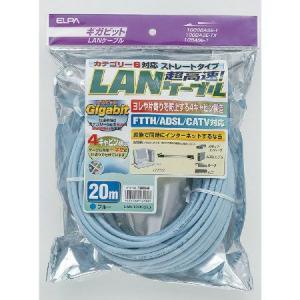 CAT6LAN20M LAN-1200(BL)|ayahadio