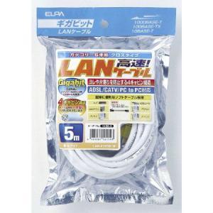 CAT6LANクロス5M LAN-X1050(W)|ayahadio