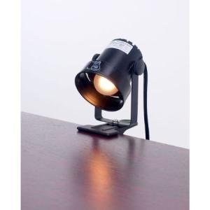 【クリップライトSPOT-CS25(BK)】  【朝日電器 ELPA 照明・電球 デスクライト クリ...