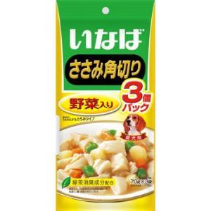いなば ささみ角り野菜入り 70g×3