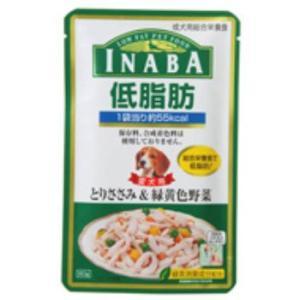 低脂肪80g鳥ささみ緑黄色野菜|ayahadio