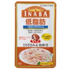 低脂肪80gとりささみ&鶏軟骨|ayahadio