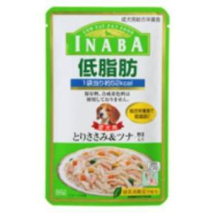 低脂肪 パウチ とりささみ&ツナ・野菜80G|ayahadio